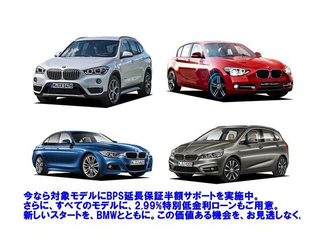 「BMW」「BMW」「セダン」「大阪府」の中古車2