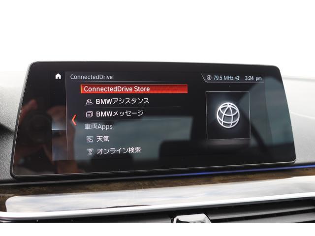 「BMW」「BMW」「セダン」「大阪府」の中古車34