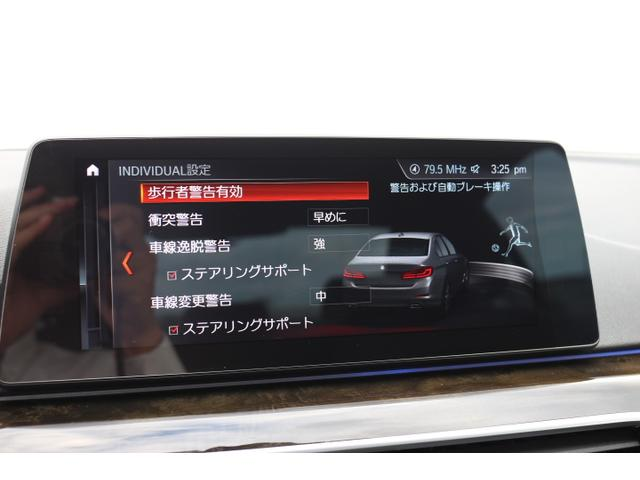 「BMW」「BMW」「セダン」「大阪府」の中古車39