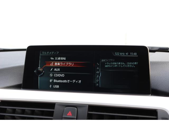 「BMW」「BMW」「セダン」「大阪府」の中古車31