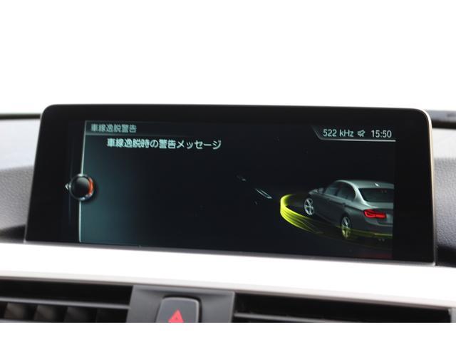 「BMW」「BMW」「セダン」「大阪府」の中古車40