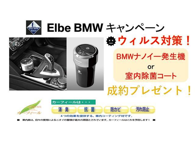 650iグランクーペ レザー サンルーフ ACC(2枚目)