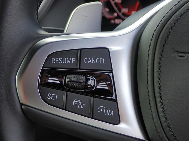 M235i xDriveグランクーペ ACC 黒革電動シート Mブレーキ 18インチAW デモカー フロント シート ヒーティング M スポーツ サスペンション M リアスポイラー(10枚目)