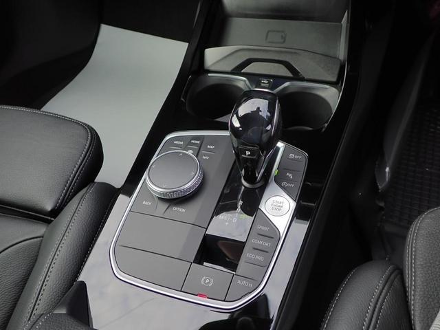 M235i xDriveグランクーペ ACC 黒革電動シート Mブレーキ 18インチAW デモカー フロント シート ヒーティング M スポーツ サスペンション M リアスポイラー(12枚目)