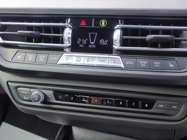 M235i xDriveグランクーペ ACC 黒革電動シート Mブレーキ 18インチAW デモカー フロント シート ヒーティング M スポーツ サスペンション M リアスポイラー(14枚目)