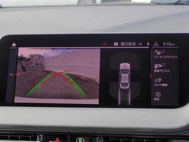 M235i xDriveグランクーペ ACC 黒革電動シート Mブレーキ 18インチAW デモカー フロント シート ヒーティング M スポーツ サスペンション M リアスポイラー(15枚目)