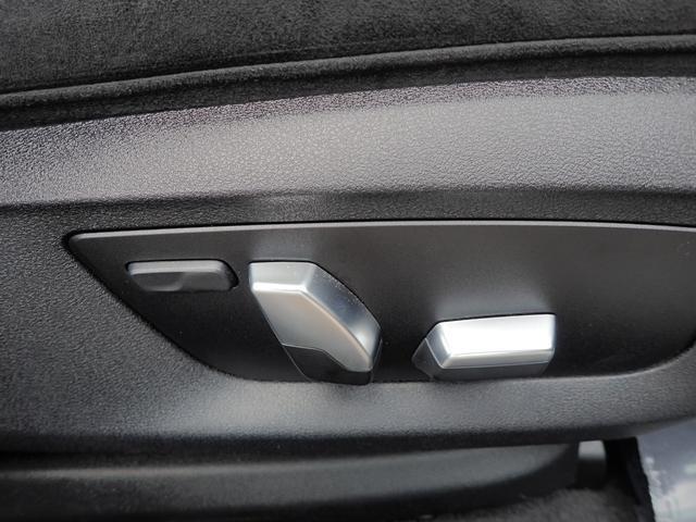 523d エディション ミッション:インポッシブル 弊社下取り車両 ワンオーナー 禁煙車 限定車 ミッションインポッシブル!ハーマンカードン  社外地デジ ドラレコ アダプティブLEDヘッドライト ヘッドアップ ディスプレイ パーキングアシストプラス(12枚目)