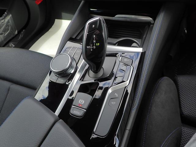 523d エディション ミッション:インポッシブル 弊社下取り車両 ワンオーナー 禁煙車 限定車 ミッションインポッシブル!ハーマンカードン  社外地デジ ドラレコ アダプティブLEDヘッドライト ヘッドアップ ディスプレイ パーキングアシストプラス(16枚目)
