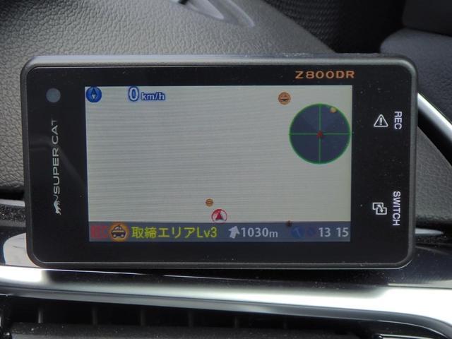 523d エディション ミッション:インポッシブル 弊社下取り車両 ワンオーナー 禁煙車 限定車 ミッションインポッシブル!ハーマンカードン  社外地デジ ドラレコ アダプティブLEDヘッドライト ヘッドアップ ディスプレイ パーキングアシストプラス(20枚目)