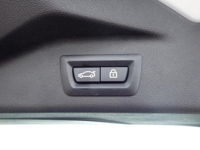 M50i スカイラウンジ レーザライト アルカンターラ 黒革 アラームシステム 6コンフォートシート 5ゾーンAC 22インチAW デモカー(5枚目)