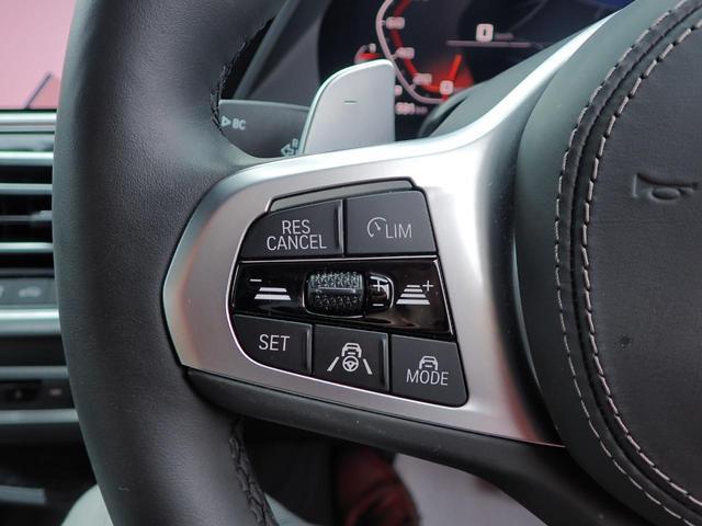 M50i スカイラウンジ レーザライト アルカンターラ 黒革 アラームシステム 6コンフォートシート 5ゾーンAC 22インチAW デモカー(12枚目)