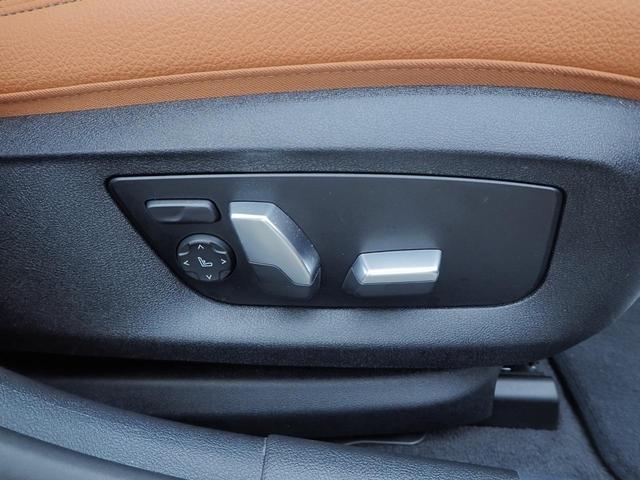 530e Mスポーツ エディションジョイ+ HUD 茶革電動 Mブレーキ 電動トランク 19インチAW シートヒータ ウッドP パーキングアシストプラス アンビエントライト Eドライブサービス TV ファンクション デモカー(14枚目)