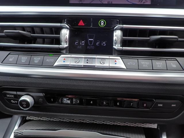 330e Mスポーツ ACC電動トランクMブレーキFカメラ黒革 コンフォートPKG 18インチAW デモカー(13枚目)
