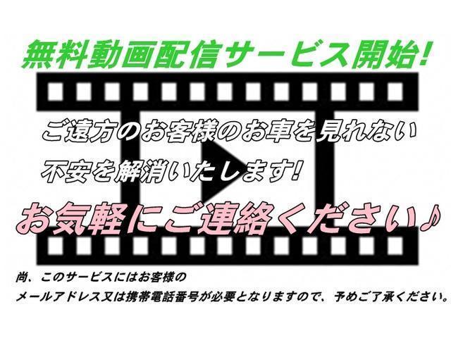 330e Mスポーツ ACC電動トランクMブレーキFカメラ黒革 コンフォートPKG 18インチAW デモカー(17枚目)