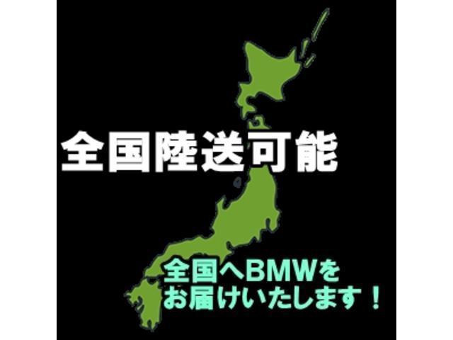 330e Mスポーツ ACC電動トランクMブレーキFカメラ黒革 コンフォートPKG 18インチAW デモカー(18枚目)