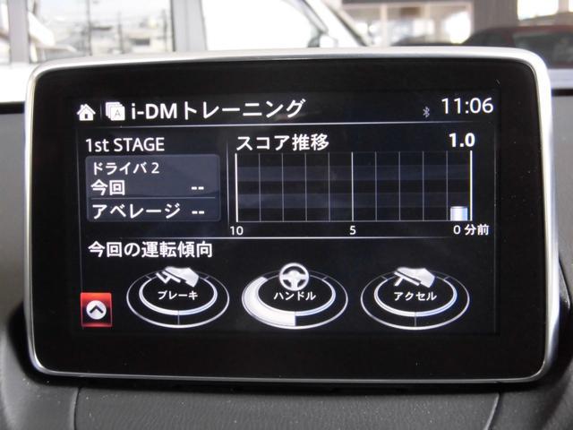 奈良マツダは奈良県内に8店舗!お近くの奈良マツダ店舗にて車両のご購入が可能です!気になることがございましたらお気軽に下記の無料電話よりお問い合わせください♪