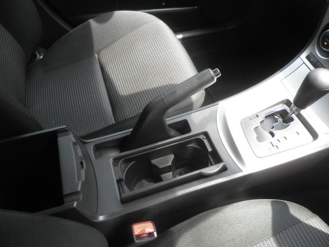 運転席と助手席の間にはドリンクホルダーが「ございます!