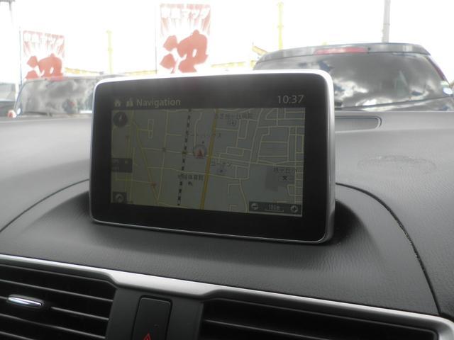 マツダコネクトは丁度良い高さにあり、視界の妨げになりません!運転中の目線の移動も最小限で済みますので、見やすいのが特徴です!!
