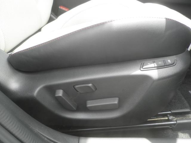 「マツダ」「アクセラスポーツ」「コンパクトカー」「奈良県」の中古車16
