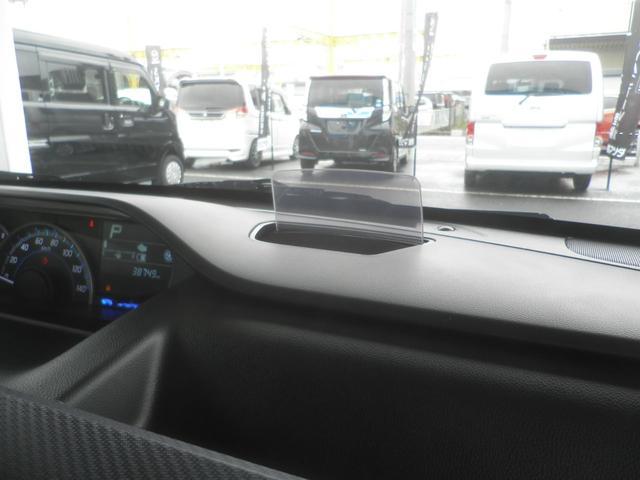 「マツダ」「フレア」「コンパクトカー」「奈良県」の中古車6