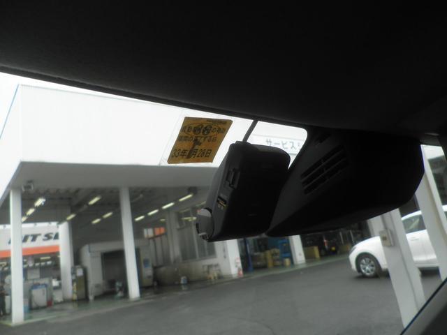 「マツダ」「フレア」「コンパクトカー」「奈良県」の中古車10