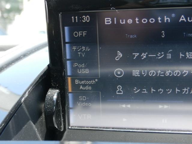 「アストンマーティン」「ラピード」「セダン」「兵庫県」の中古車19