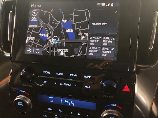 2.5S Cパッケージ サンルーフ 後席モニター 純正ナビフルセグTV(走行中視聴可)デジタルインナーミラー ブラインドスポット Bカメラ ビルトインETC 禁煙車 1オーナー フロントシートエアコン/シートヒーター(9枚目)