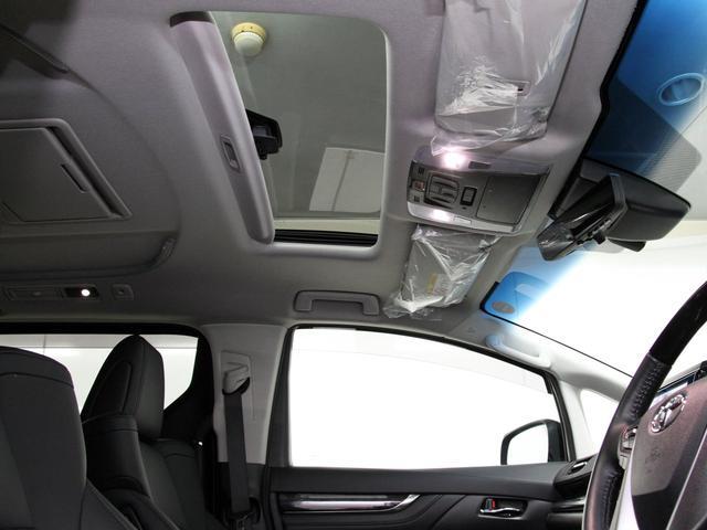 2.5S Cパッケージ サンルーフ 後席モニター 純正ナビフルセグTV(走行中視聴可)デジタルインナーミラー ブラインドスポット Bカメラ ビルトインETC 禁煙車 1オーナー フロントシートエアコン/シートヒーター(12枚目)