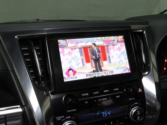 2.5S Cパッケージ サンルーフ 後席モニター 純正ナビフルセグTV(走行中視聴可)デジタルインナーミラー ブラインドスポット Bカメラ ビルトインETC 禁煙車 1オーナー フロントシートエアコン/シートヒーター(36枚目)