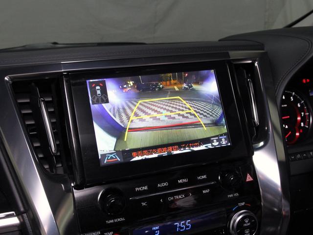 2.5S Cパッケージ サンルーフ 後席モニター 純正ナビフルセグTV(走行中視聴可)デジタルインナーミラー ブラインドスポット Bカメラ ビルトインETC 禁煙車 1オーナー フロントシートエアコン/シートヒーター(39枚目)