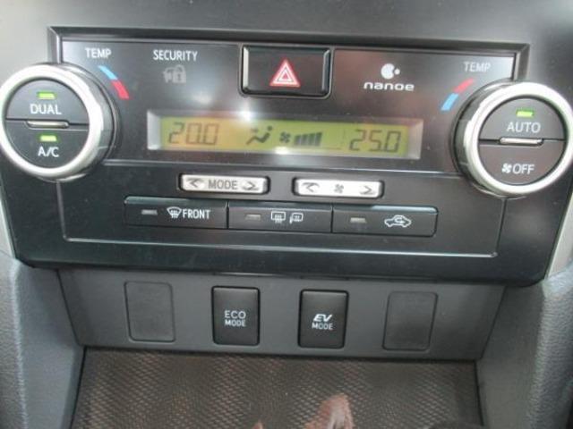トヨタ カムリ ハイブリッドGパッケーシ