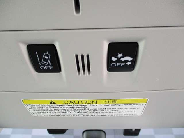 2.0i-L アイサイト 4WD 安全装備装着車メモリーナビ(13枚目)