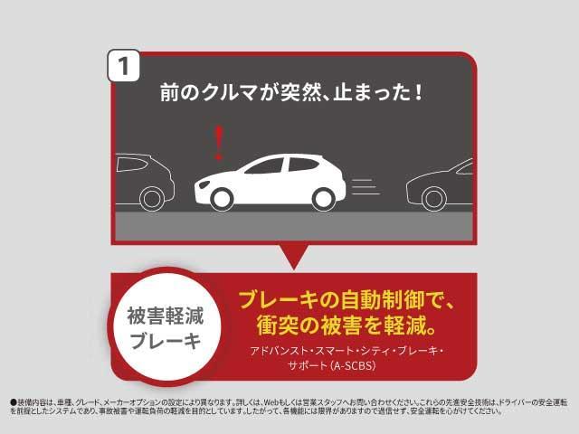ブレーキの自動制御で、衝突の被害を軽減。アドバンスト・スマート・シティ・ブレーキ・サポート(装備内容は、車種、グレード、メーカオプションの設定により異なります。詳しくはスタッフまでお尋ねください。)