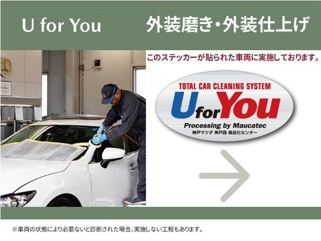 外装磨き・外装仕上げ(車両の状態により必要とないと診断された場合、実施しない工程もあります。