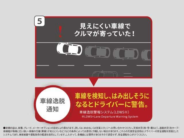 車線を検知し、はみ出しそうになるとドライバーに警告。車線逸脱警報システム(装備内容は、車種、グレード、メーカオプションの設定により異なります。詳しくはスタッフまでお尋ねください。)