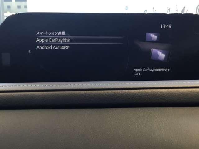 今や生活のインフラとなっているスマートフォン・i-Phoneを車と一部の機能をリンクさせることができます。