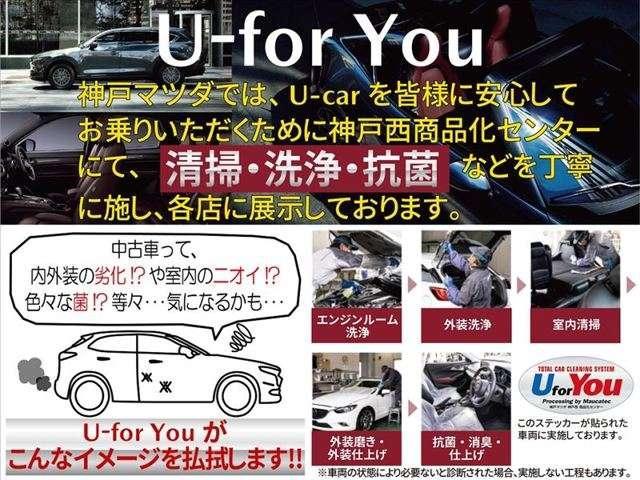 660 X Vセレクション +SafetyII CD・バック(18枚目)