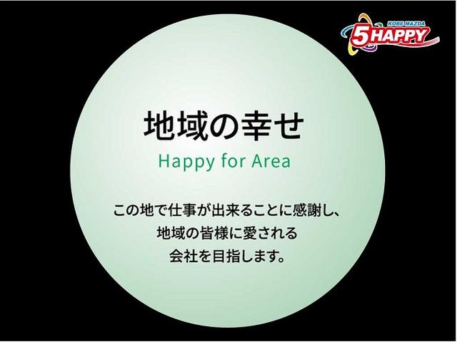 660 X Vセレクション +SafetyII CD・バック(43枚目)