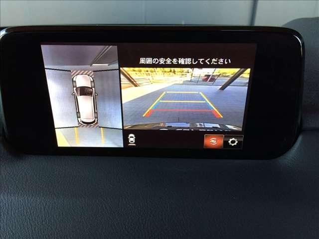 2.2 XD プロアクティブ ディーゼルターボ ナビ・バックカメラ・ETC・DVD再生機能(4枚目)