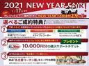 2.2 XD Lパッケージ ディーゼルターボ ナビ・サイド&(3枚目)