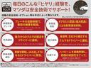 2.2 XD Lパッケージ ディーゼルターボ ナビ・サイド&(33枚目)