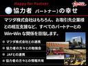 2.2 XD Lパッケージ ディーゼルターボ ナビ・サイド&(48枚目)