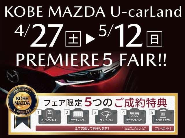 1.8 DX ワイドロー ロング 当社社用車 4AT Wタイ(2枚目)
