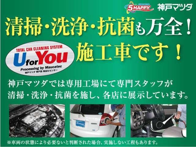 当社自慢のトータルカークリーニングを施工済み。ボディの磨きはもちろん、車内の消臭・除菌・エンジンルームの清掃まで施しています。小さなお子様のいるご家庭でも、安心してご使用いただけます。