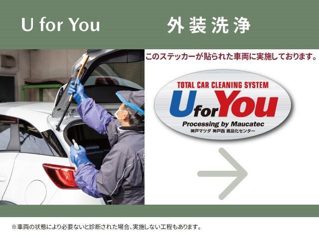 外装洗浄(車両の状態により必要とないと診断された場合、実施しない工程もあります。