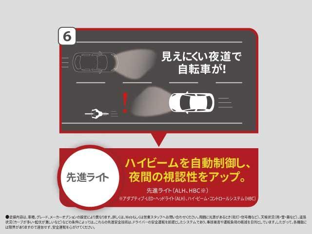 ハイビームを自動抑制し、夜間の視認性をアップ。(装備内容は、車種、グレード、メーカオプションの設定により異なります。詳しくはスタッフまでお尋ねください。)