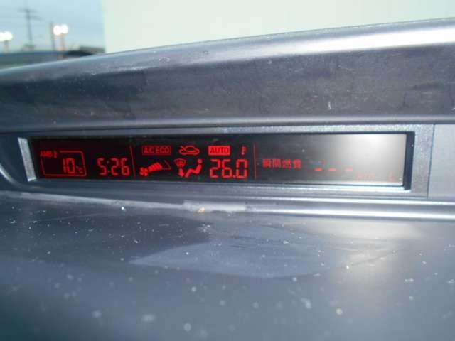 瞬間燃費や平均燃費など、表示を変更することが出来ます。