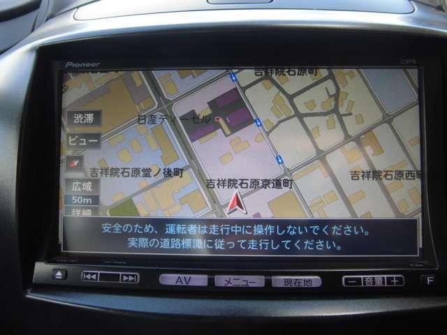 1.3 13C メモリーナビ ワンセグTV(4枚目)