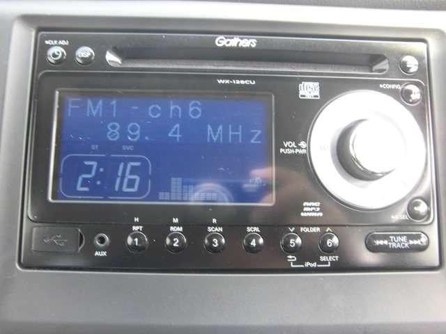 快適な運転にAMFMラジオにCDプレイヤー付き