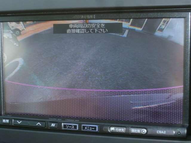 25EX ワンオーナー 革 電動シート ナビ HID ETC(5枚目)